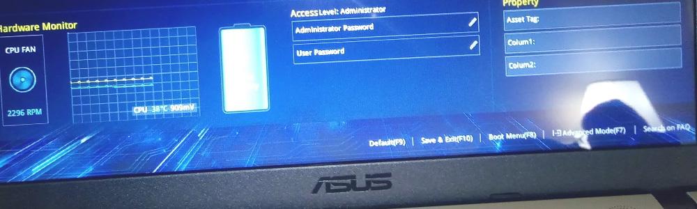 Как зайти в одну из главных систем ноутбука ASUS — BIOS